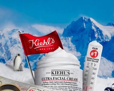 Kiehl's科颜氏高保湿霜强韧肌肤屏障 助力梦想起航
