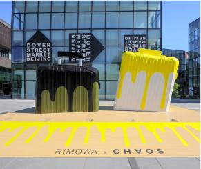 RIMOWA x CHAOS 联名主题鸡尾酒会和艺术装置