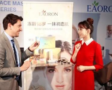 橙子国际杭州开业 助推国际品牌深耕中国市场