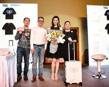 上海时尚周末首推携程旅行x奚梦瑶限量版产品