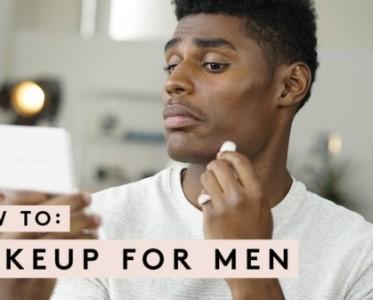 這年頭,男人不化妝都沒臉見買不起PRADA的丈母娘