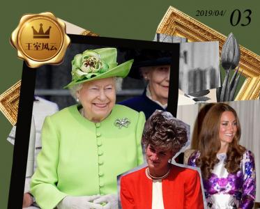 王室风云: 英国王室女性坐姿暴露出的「咖位之争」