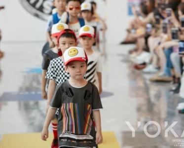 """潮童品牌Mini Shatsu开启中国首秀 亮相""""儿童节周末"""""""