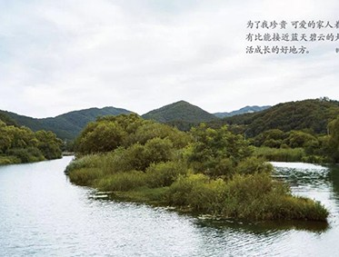 LEE YOUNGAE李英爱精准护肤中心落户北京