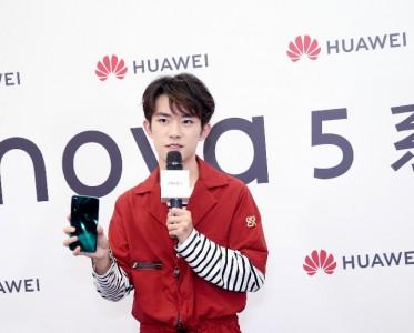 易烊千玺透露:华为nova5 Pro拍照功能很强大 同学也在用