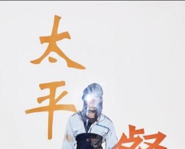 """PEACEBIRD WOMEN × 饿了么合作系列引爆先锋""""食""""力!"""