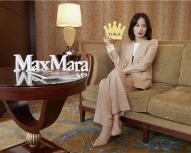 MaxMara 2020秋冬系列拉开冬日序幕