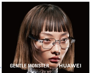 GENTLE MONSTER X HUAWEI EYEWEAR II系列