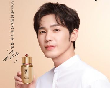 Whoo后宣布白宇成为首位亚洲区品牌大使