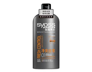 不要头屑要清爽 男士就该有一瓶自己的洗发水
