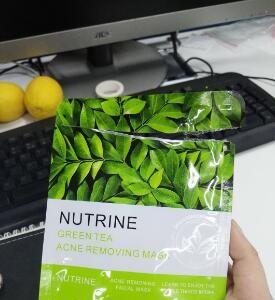 干皮妹子们 你们要的泰国NUTRINE水果面膜来了