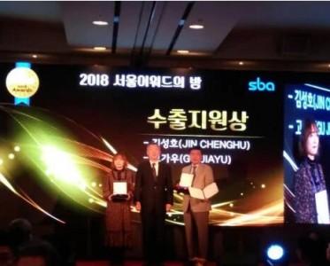 韩国IKAWOO维他命安瓶精华幸运面膜强势席卷中国