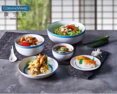 食器控福利 康宁瓷新骨瓷系列清凉上市