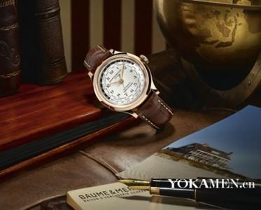 名士表推出全新卡普蓝世界时间腕表