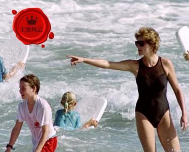 王室风云:戴妃冲浪公主们晒日光浴 谁是海上美人?