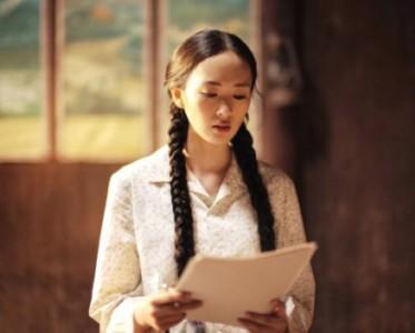 《大江大河》中宋运萍原来是她 名字和她一样清纯