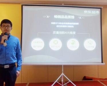 京东超市年度排行榜:营养 健康 天然成永恒关键词