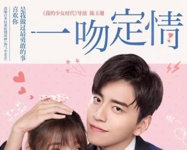 林允版湘琴是一枚16岁的少女 年轻光泽肌的秘密是什么?