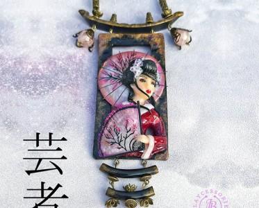 樱花艺伎丹顶鹤 日本风主题珠宝有点美!