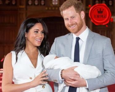 王室�L�:梅根混血�����首亮相〓 名字多重含�x成�榱咙c
