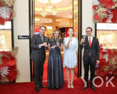 Chopard蕭邦上海IFC國金中心精品店重裝開幕