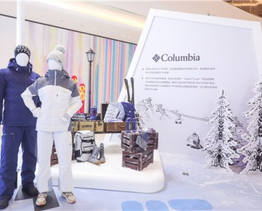 "Columbia携品牌代言人黄轩解锁冬日户外新""热""趣"