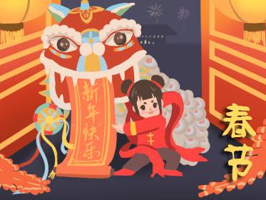 欧诗漫珍源系列高端礼盒,造春节国货好礼潮