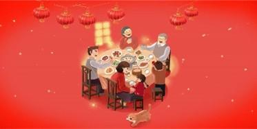正官庄:不同的南北年夜饭,同样的健康新年