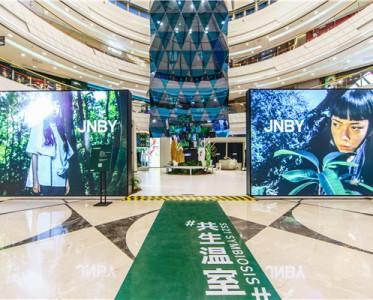 JNBY 2021春夏系列共生温室快闪创意展亮相哈尔滨
