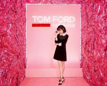 TOM FORD FABULOUS法布勒斯香水私人派对