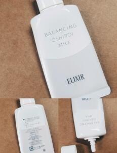 皮肤防护不脱妆:日本10大护肤品怡丽丝尔三合一防护乳