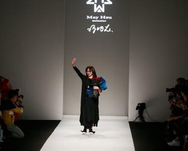 2017 A/W  MAY HSU 亮相上海时装周