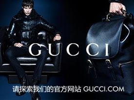 Gucci fall winter 2014