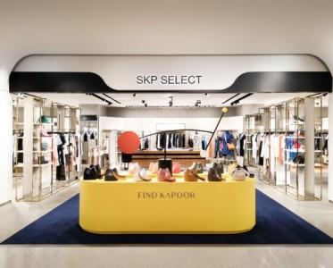 FIND KAPOOR(梵德卡普爾)北京SKP限時店開幕