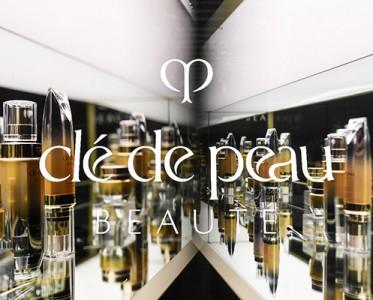 CPB肌肤之钥4D精雕家族系列闪耀发布