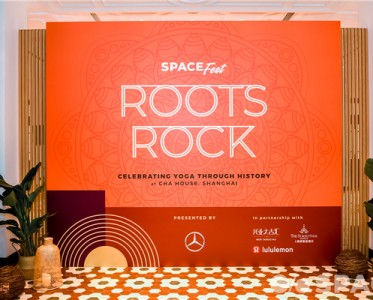 "SPACE年度巨献""Roots Rock""主题活动"
