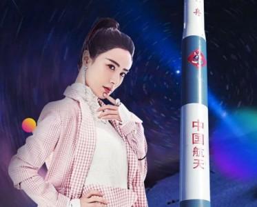 宇宙最强单「直播卖火箭」,国内流量鼻祖六年后合体!