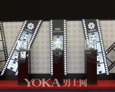 沙夫豪森IWC万国表携手2017北京国际电影节