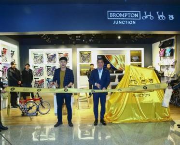 BROMPTON JUNCTION北京芳草地新店开业