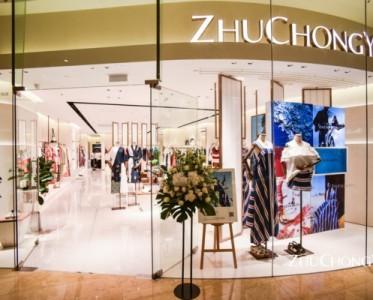 ZHUCHONGYUN S / S 2019 Fashion Show