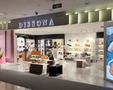 DISSONA武汉国际广场精品店新装开幕