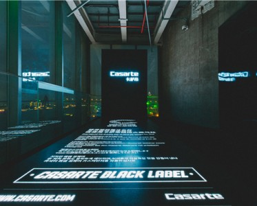 """卡萨帝 X UMA WANG X LABELHOOD 联手打造,一场带有""""空气标""""的高定成衣时装秀"""