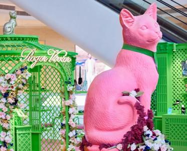 罗杰·维维亚倾情呈献限时概念展: 绿野猫踪