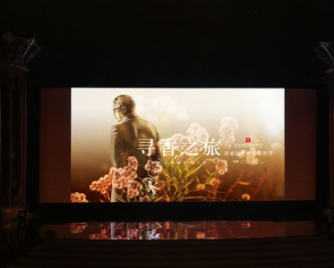 DIOR迪奥香氛创作纪录片于上海国际电影节展映
