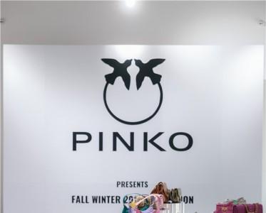 PINKO 2021秋冬系列 赞颂当代女性