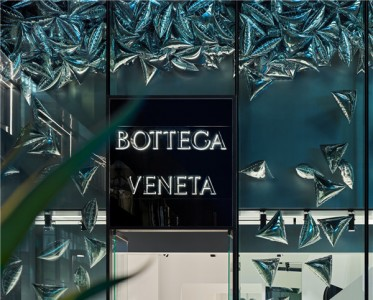 "Bottega Veneta于北京三里屯限时揭幕""充盈之店"""