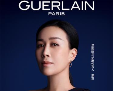 法国娇兰正式宣布那英为品牌护肤代言人