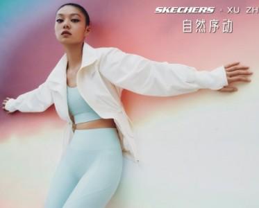 """斯凯奇与独立设计师XU ZHI推出""""自然序动""""联名系列"""