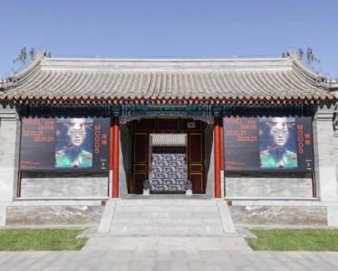 艺术家夏永康北京首次个展《MOODS情绪》正式开幕