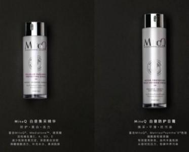 国际抗衰老品牌MitoQ发布专业院线级美肌系列